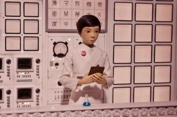 Professor Watanabe's Laboratory